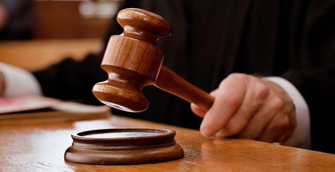کتاب کی کجا چگونه قضاوت عدل